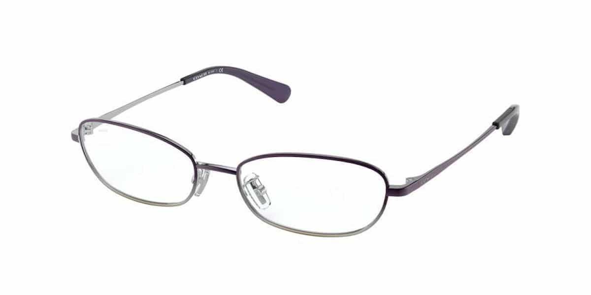 Coach HC5107 9342 - Shiny Purple / White Chrome