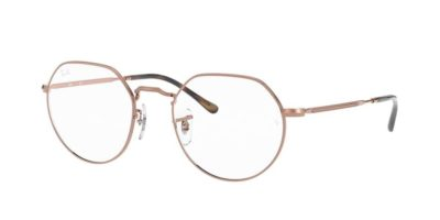 Ray-Ban RX6465F 2509 Light Brown