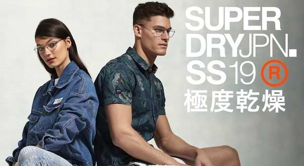 Superdry Eyeglasses